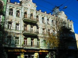 Нежилое помещение, B-95860, Большая Житомирская, Киев - Фото 3