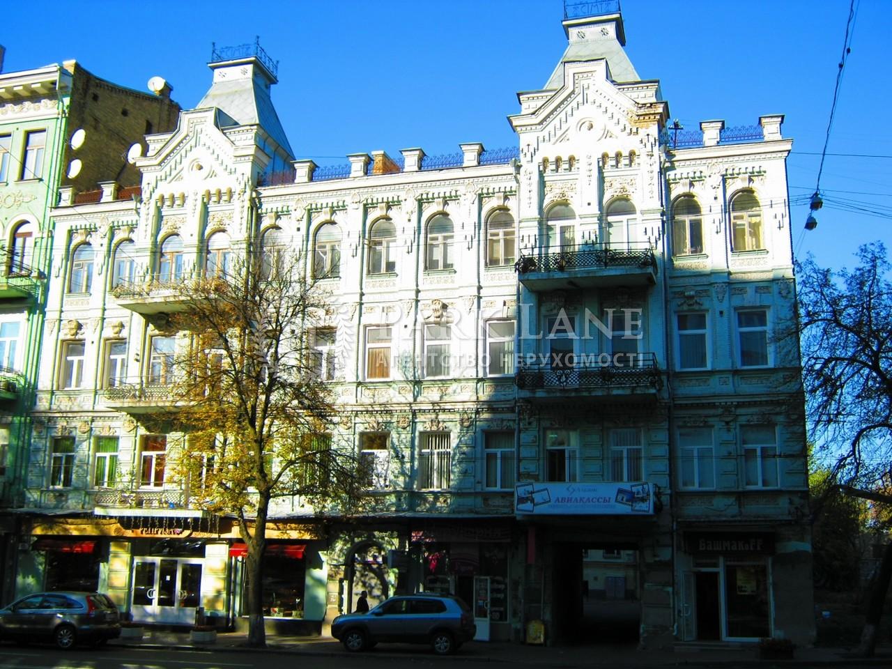 Нежилое помещение, B-95860, Большая Житомирская, Киев - Фото 2