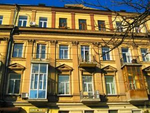 Нежитлове приміщення, B-97902, В.Житомирська, Київ - Фото 3