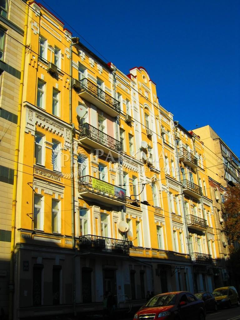 Квартира ул. Большая Житомирская, 18а, Киев, B-89765 - Фото 16