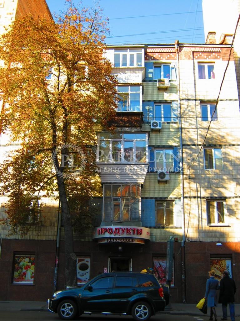 Квартира ул. Большая Житомирская, 16, Киев, L-27583 - Фото 1