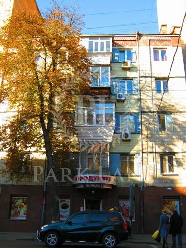 Квартира Большая Житомирская, 16, Киев, Z-523320 - Фото