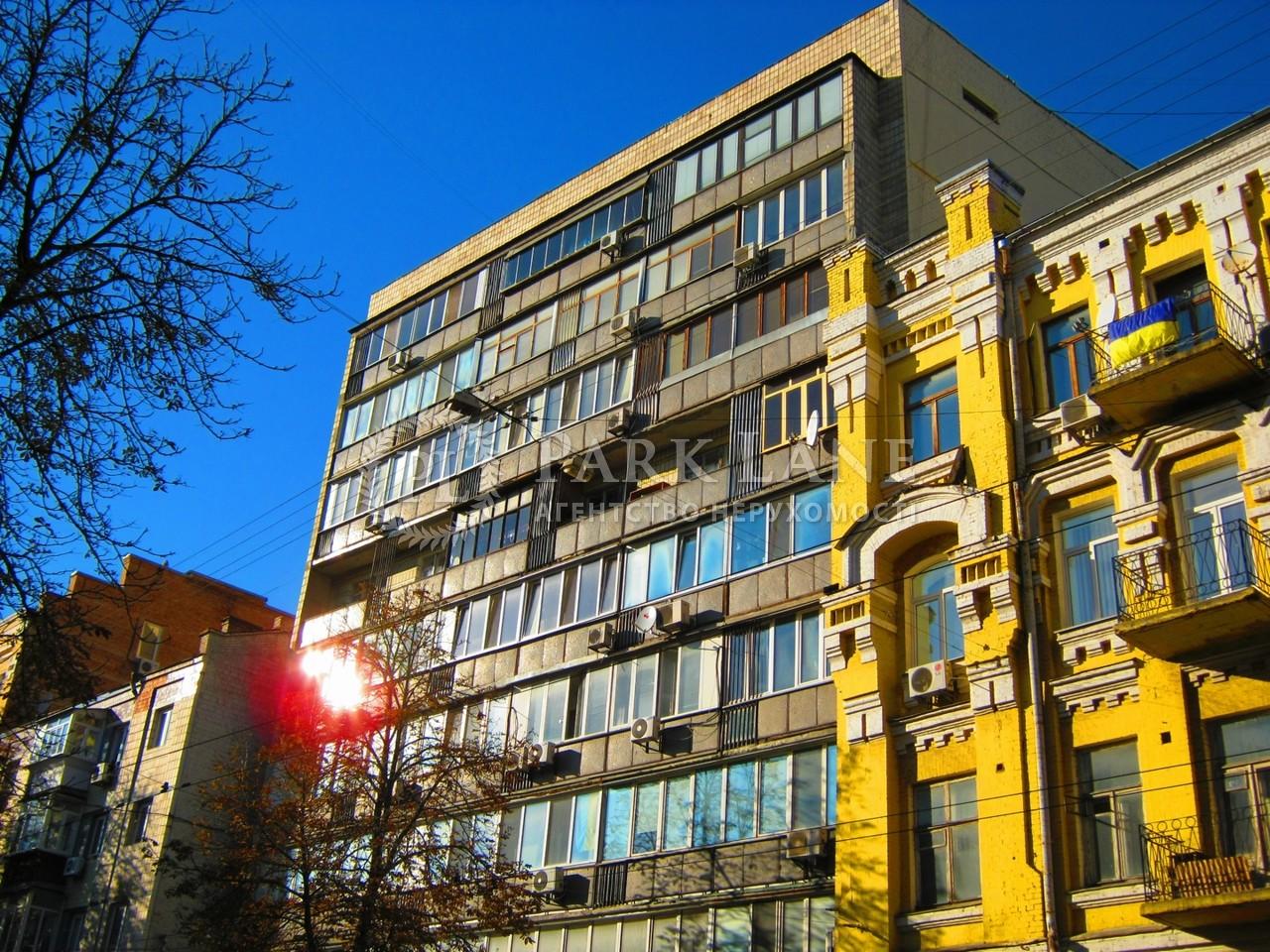 Квартира ул. Большая Житомирская, 14, Киев, B-98422 - Фото 1