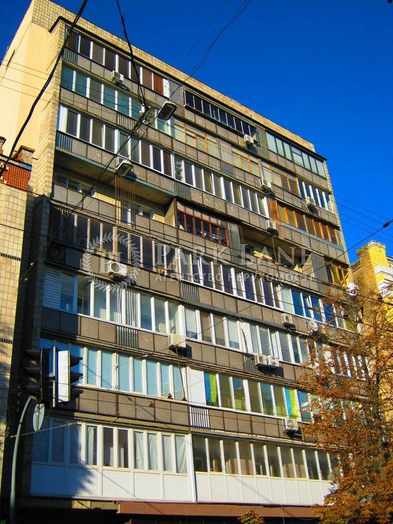 Квартира ул. Большая Житомирская, 14, Киев, B-98422 - Фото 11