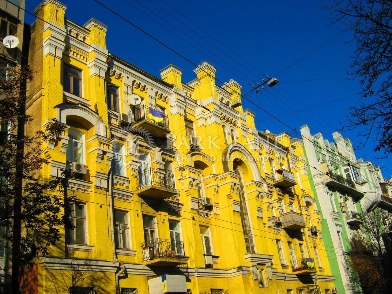 Квартира ул. Большая Житомирская, 12, Киев, X-34973 - Фото 11