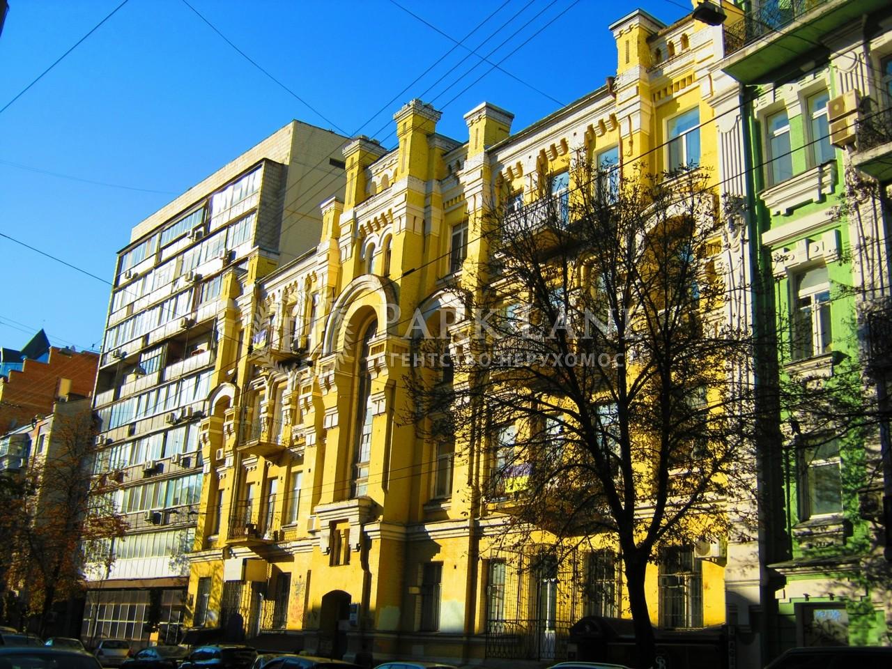 Квартира ул. Большая Житомирская, 12, Киев, X-34973 - Фото 1