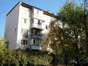 Квартира Z-774305, Краковская, 10, Киев - Фото 1