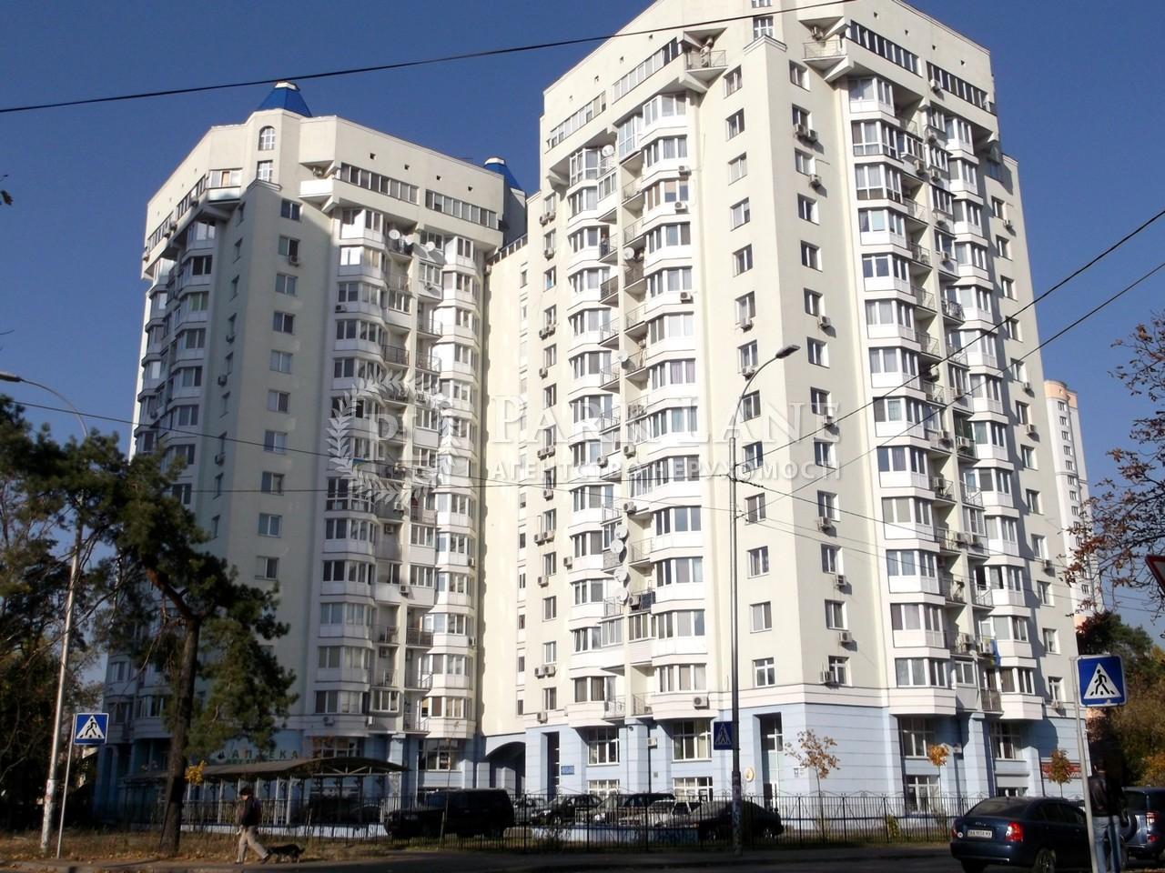 Квартира J-29256, Краковская, 15/17, Киев - Фото 1