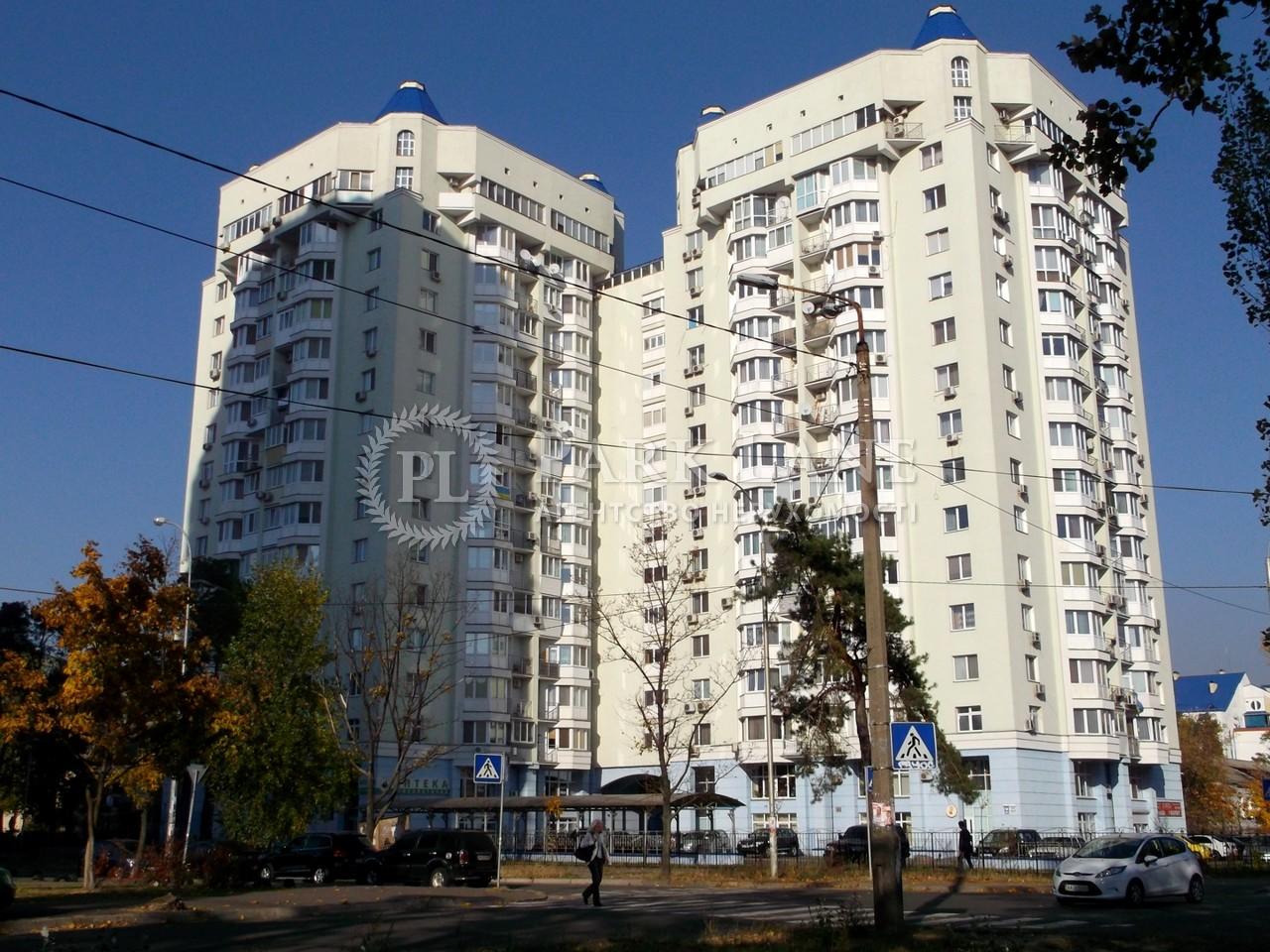 Квартира J-29256, Краковская, 15/17, Киев - Фото 2
