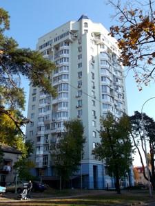 Квартира J-29256, Краковская, 15/17, Киев - Фото 3