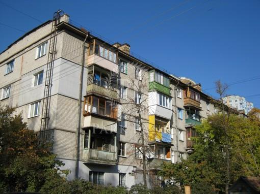 Квартира Краківська, 16, Київ, Z-619824 - Фото
