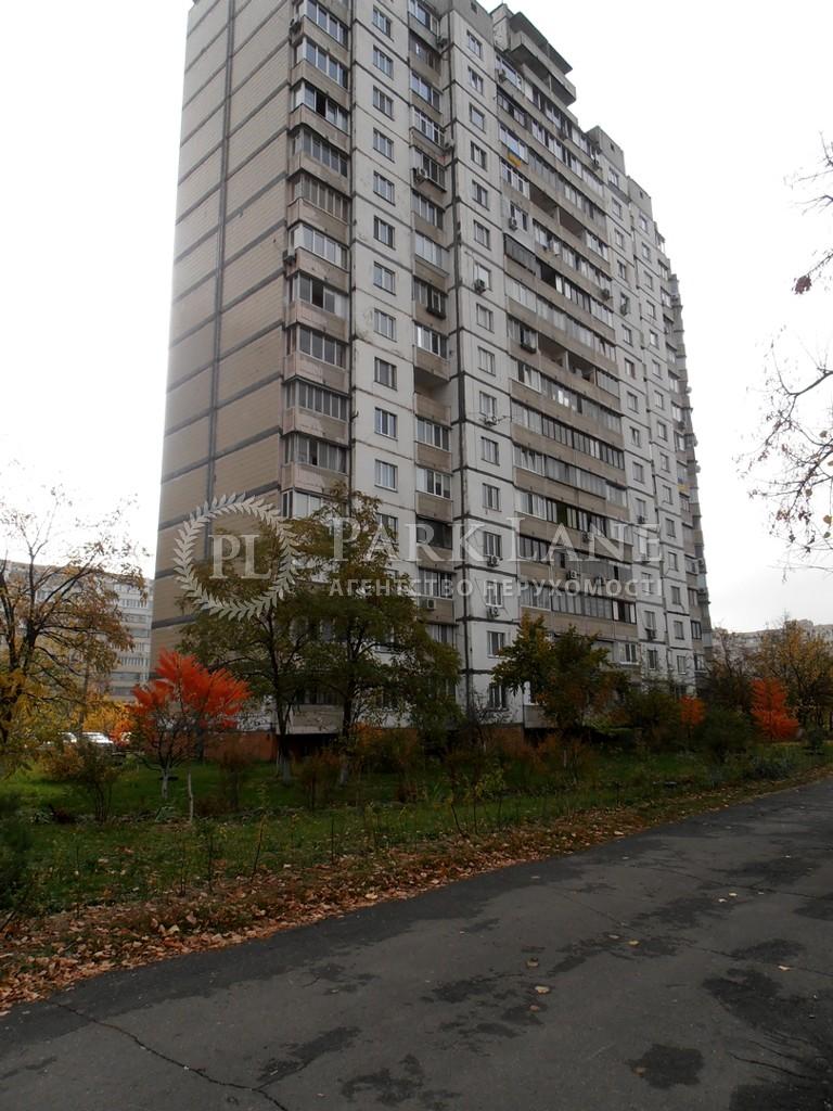 Квартира ул. Бальзака Оноре де, 52/22, Киев, Z-723331 - Фото 4