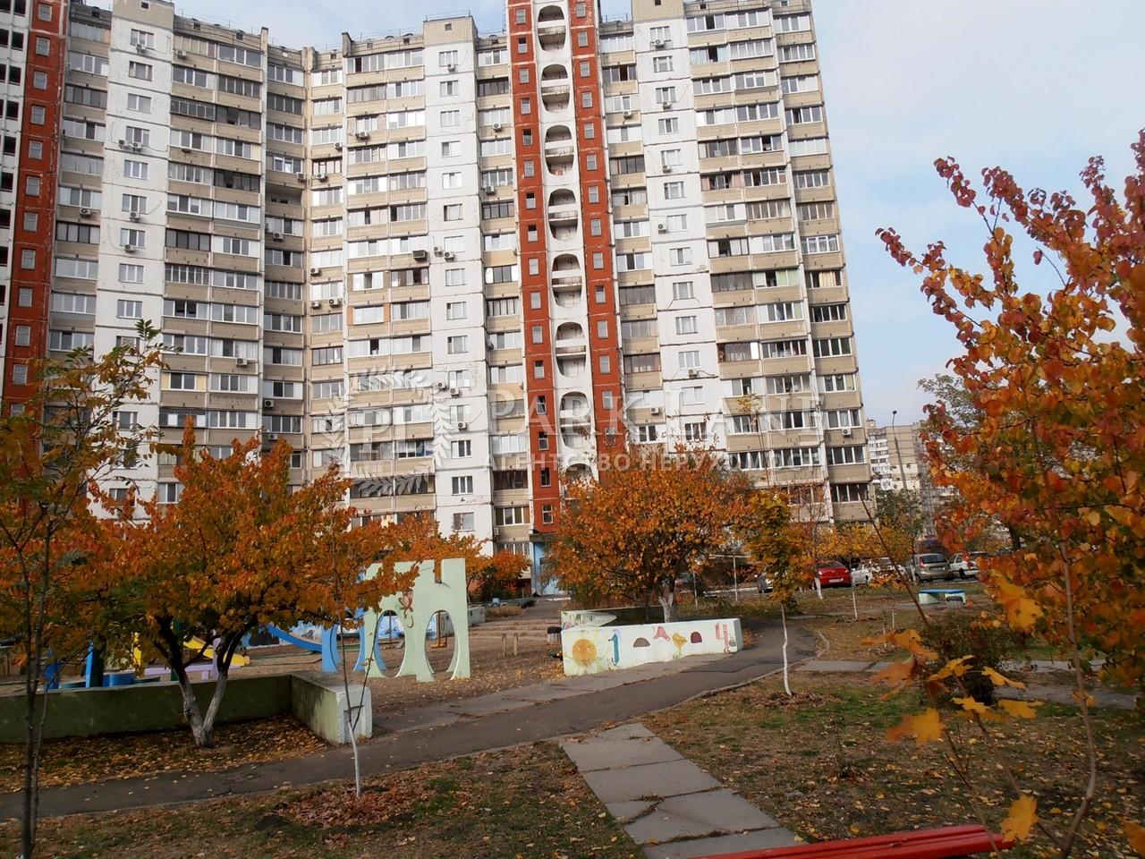 Квартира ул. Бальзака Оноре де, 52/22, Киев, Z-723331 - Фото 2
