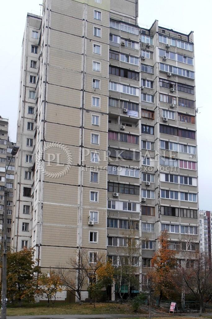 Квартира N-21998, Бальзака Оноре де, 66/21, Київ - Фото 1