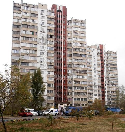 Квартира, Z-156876, 70