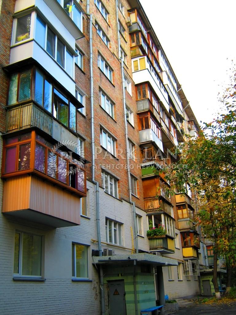 Квартира Новогоспитальная (Щорса пер.), 5, Киев, B-99247 - Фото 18