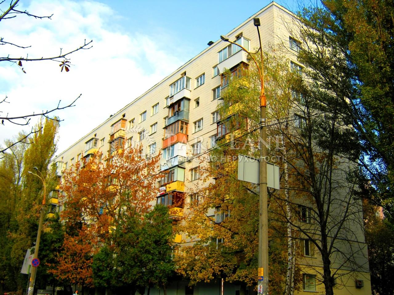 Квартира Новогоспитальная (Щорса пер.), 5, Киев, B-99247 - Фото 1