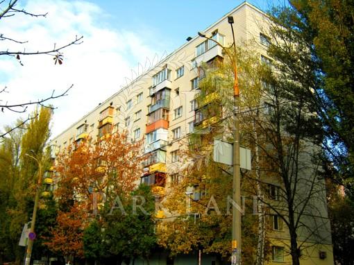 Квартира, B-99247, 5