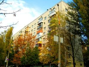 Нежилое помещение, B-96749, Новогоспитальная (Щорса пер.), Киев - Фото 1
