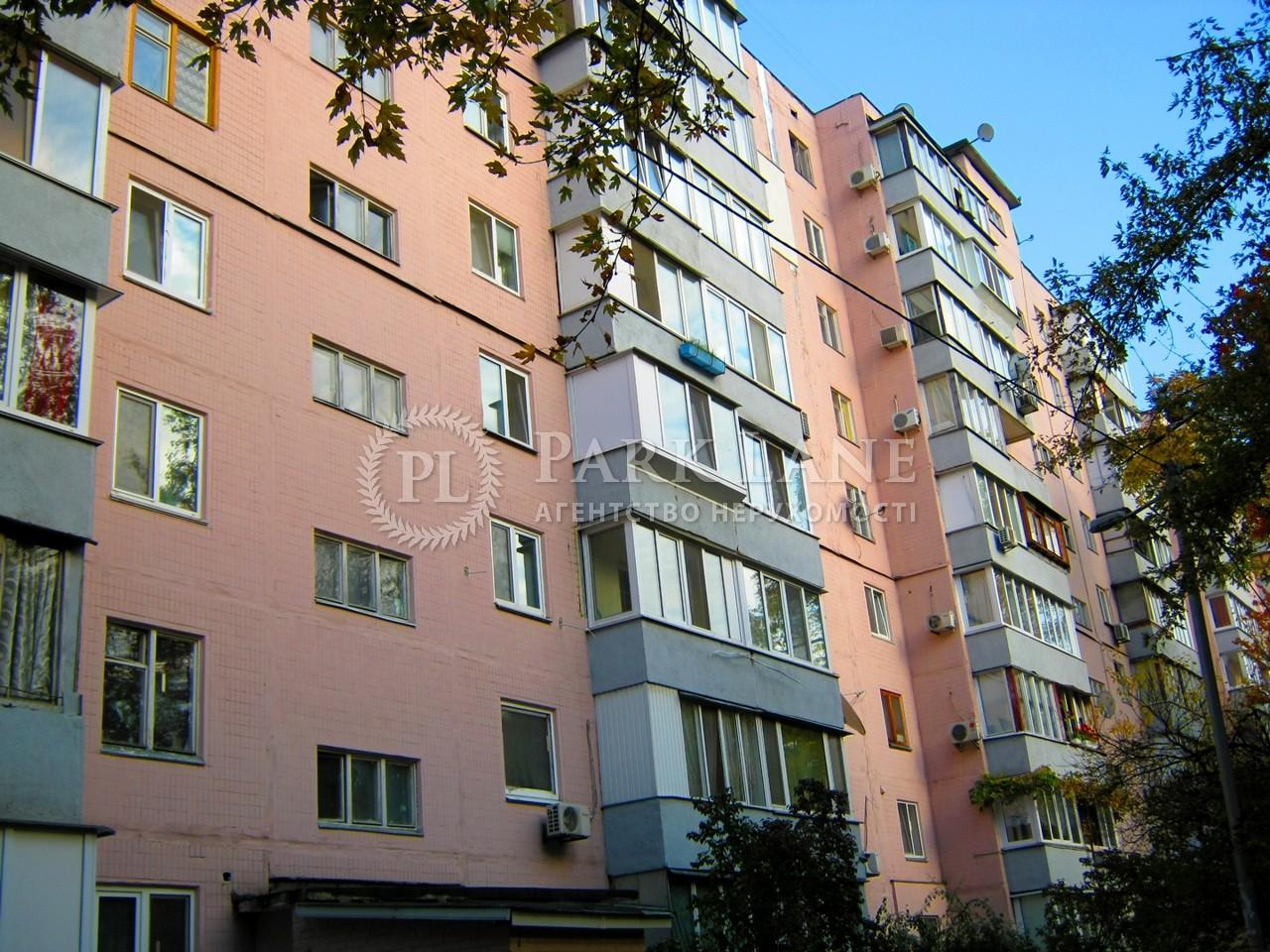 Квартира Новогоспитальная (Щорса пер.), 5а, Киев, M-1170 - Фото 1