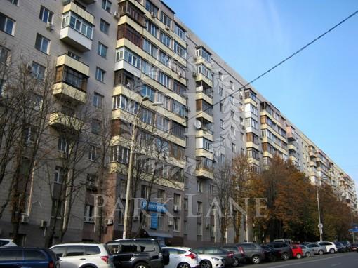 Квартира, Z-1298293, 14