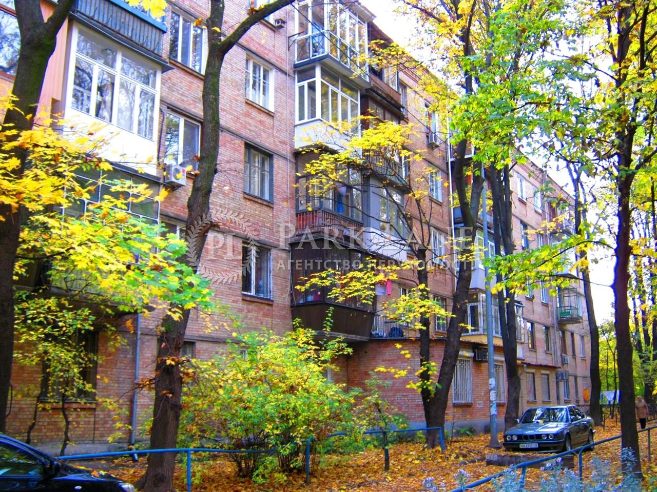 Квартира Лабораторный пер., 24, Киев, R-11658 - Фото 5