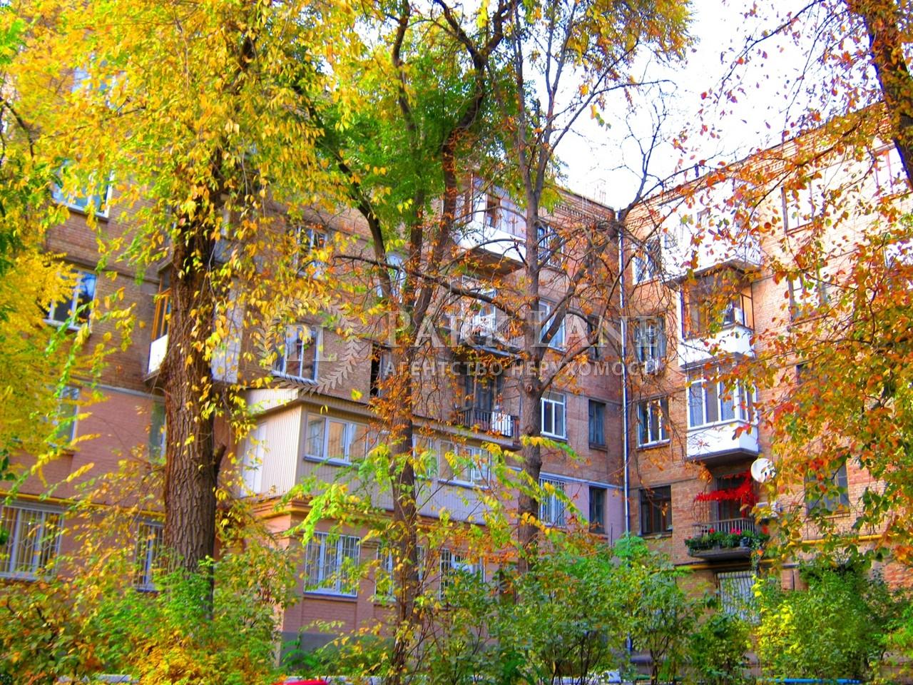 Квартира Лабораторный пер., 24, Киев, R-11658 - Фото 6