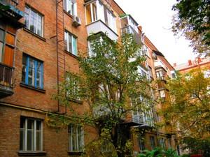 Коммерческая недвижимость, Z-446148, Леси Украинки бульв., Печерский район