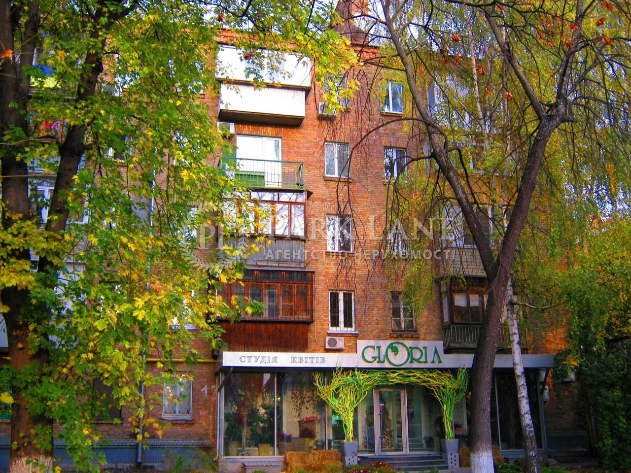 Квартира Леси Украинки бульв., 13, Киев, Z-398208 - Фото 1