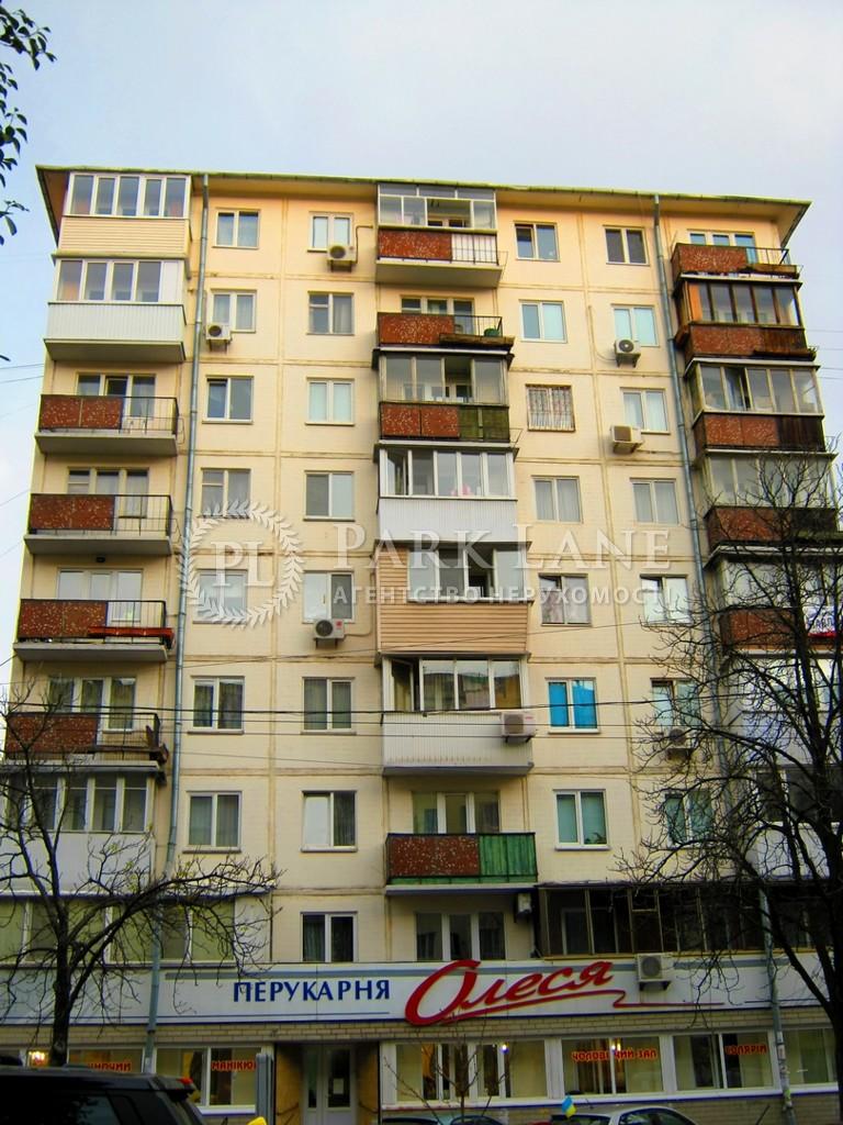 Квартира Леси Украинки бульв., 15а, Киев, B-83363 - Фото 14