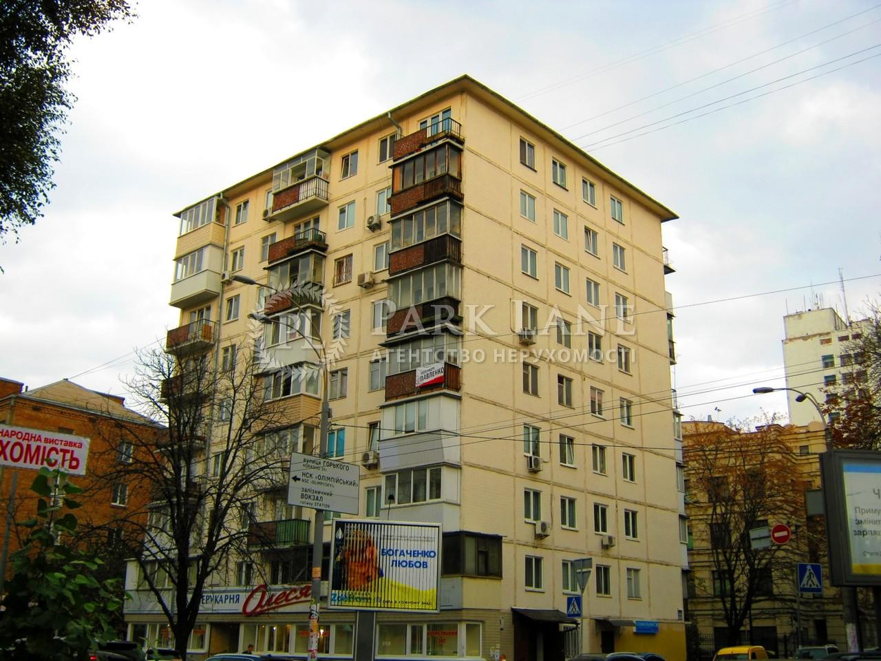 Квартира Леси Украинки бульв., 15а, Киев, B-83363 - Фото 1