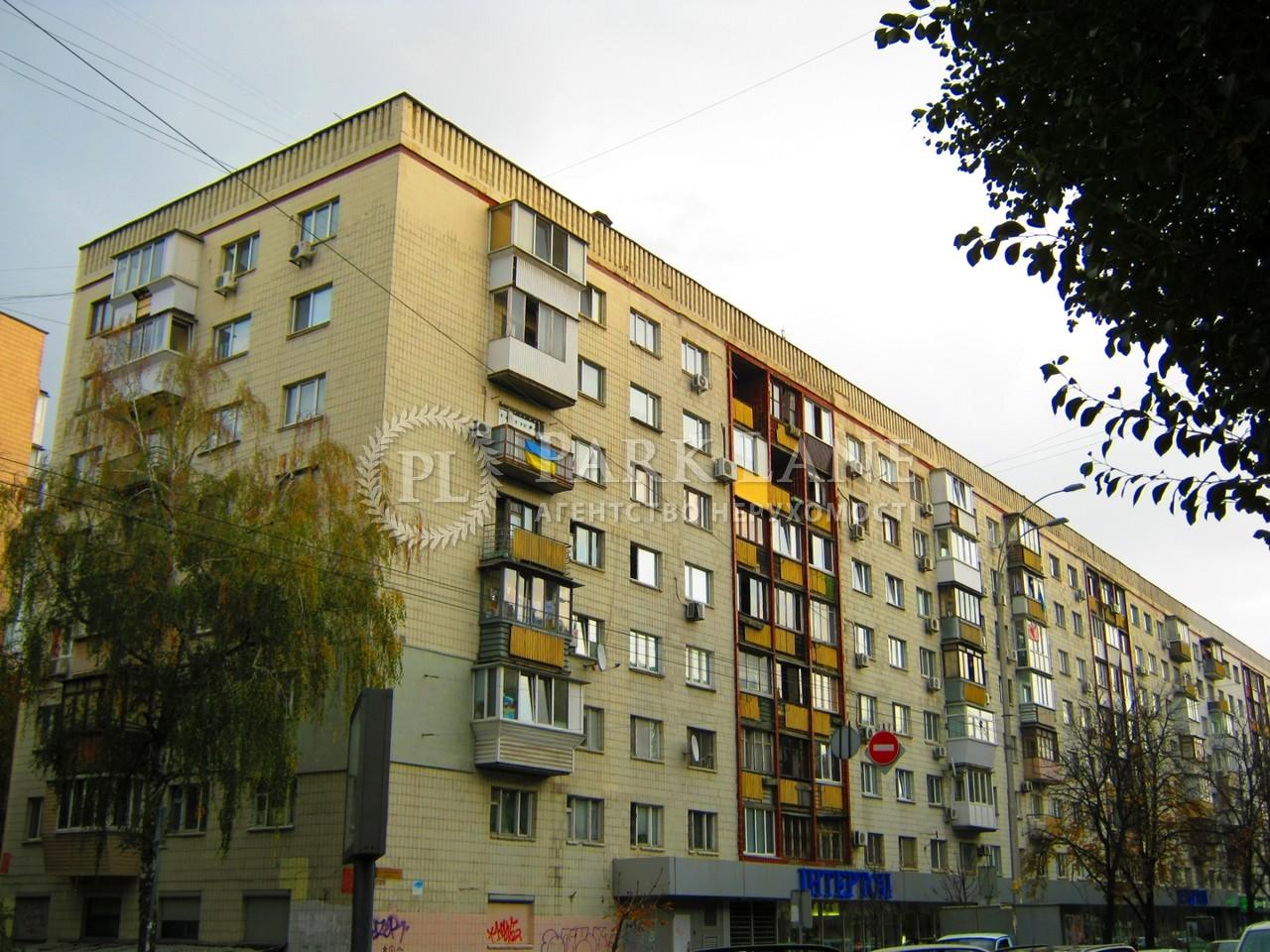 Квартира Леси Украинки бульв., 17, Киев, N-20795 - Фото 1