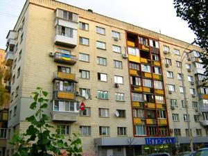 Квартира B-102780, Леси Украинки бульв., 17, Киев - Фото 2