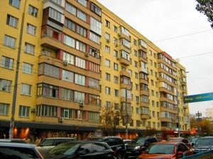 Квартира R-15648, Леси Украинки бульв., 24, Киев - Фото 2