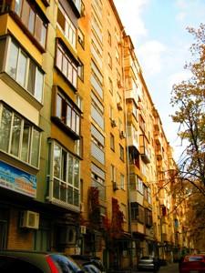 Квартира R-15648, Леси Украинки бульв., 24, Киев - Фото 3