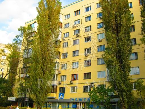 Квартира Леси Украинки бульв., 24б, Киев, Z-491536 - Фото