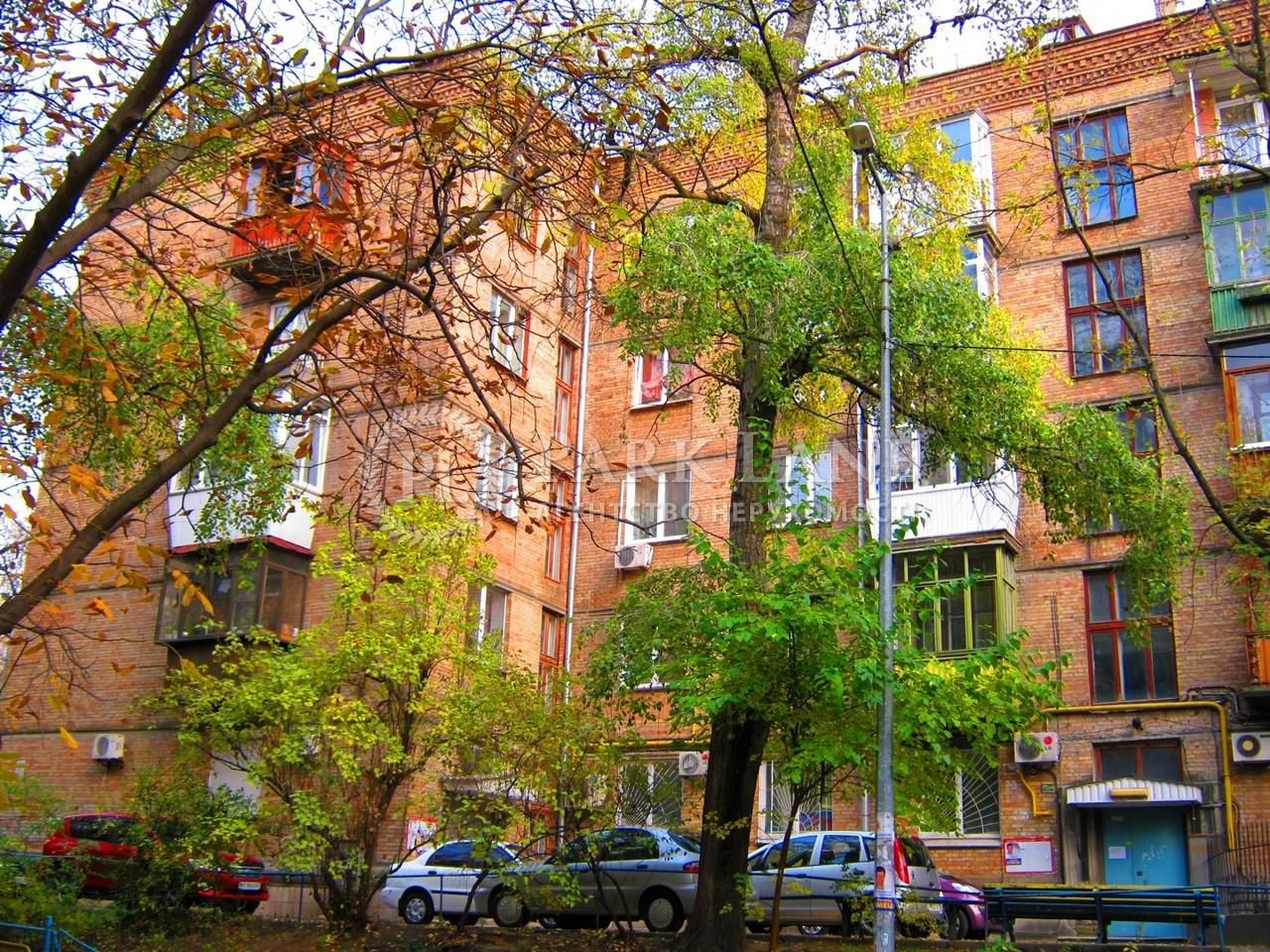 Квартира вул. Коновальця Євгена (Щорса), 29, Київ, X-12259 - Фото 1