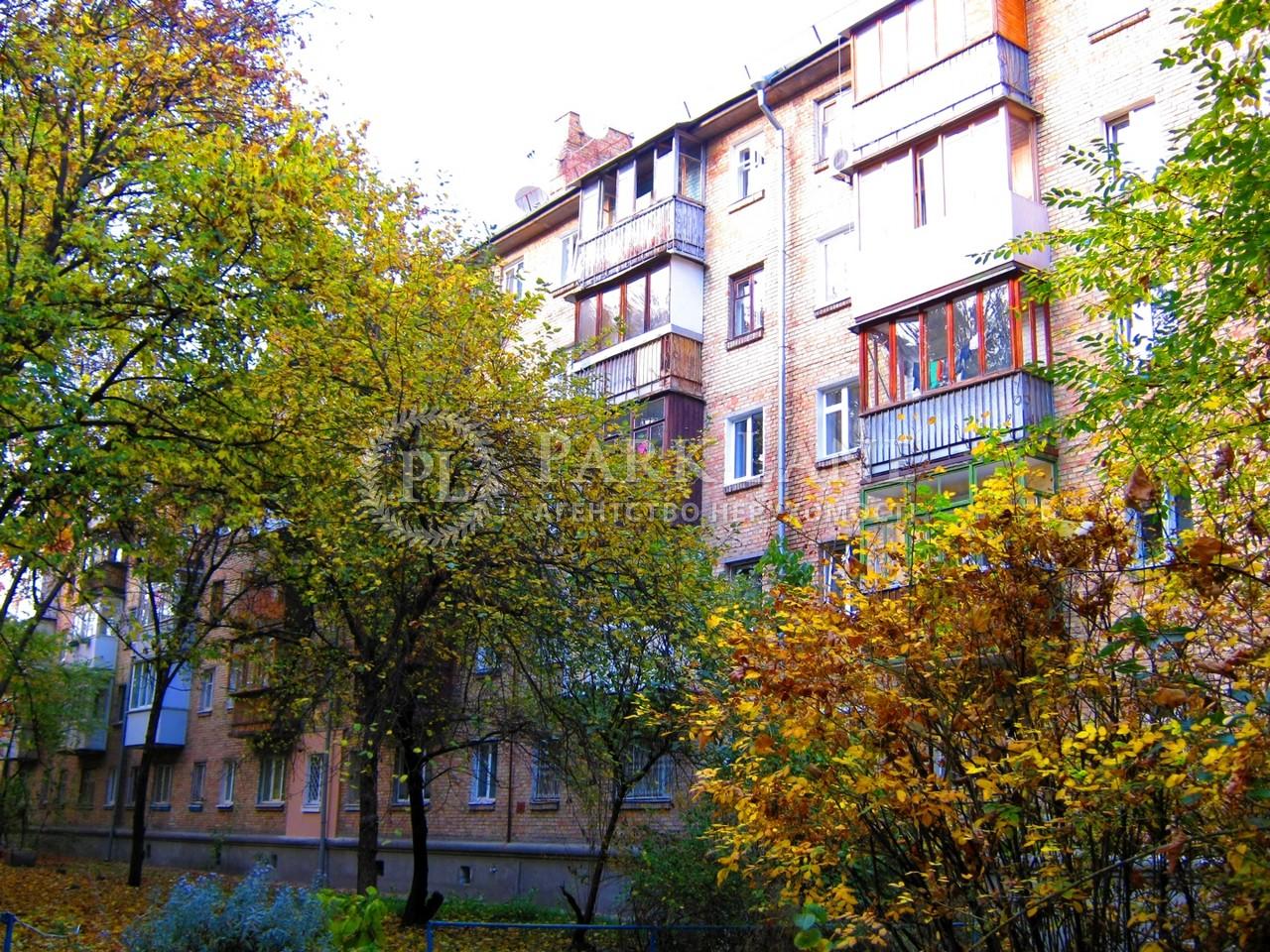 Квартира ул. Коновальца Евгения (Щорса), 29а, Киев, R-6090 - Фото 1