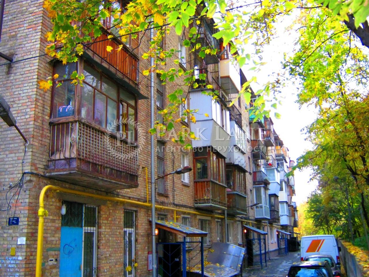 Квартира ул. Коновальца Евгения (Щорса), 29а, Киев, R-6090 - Фото 11