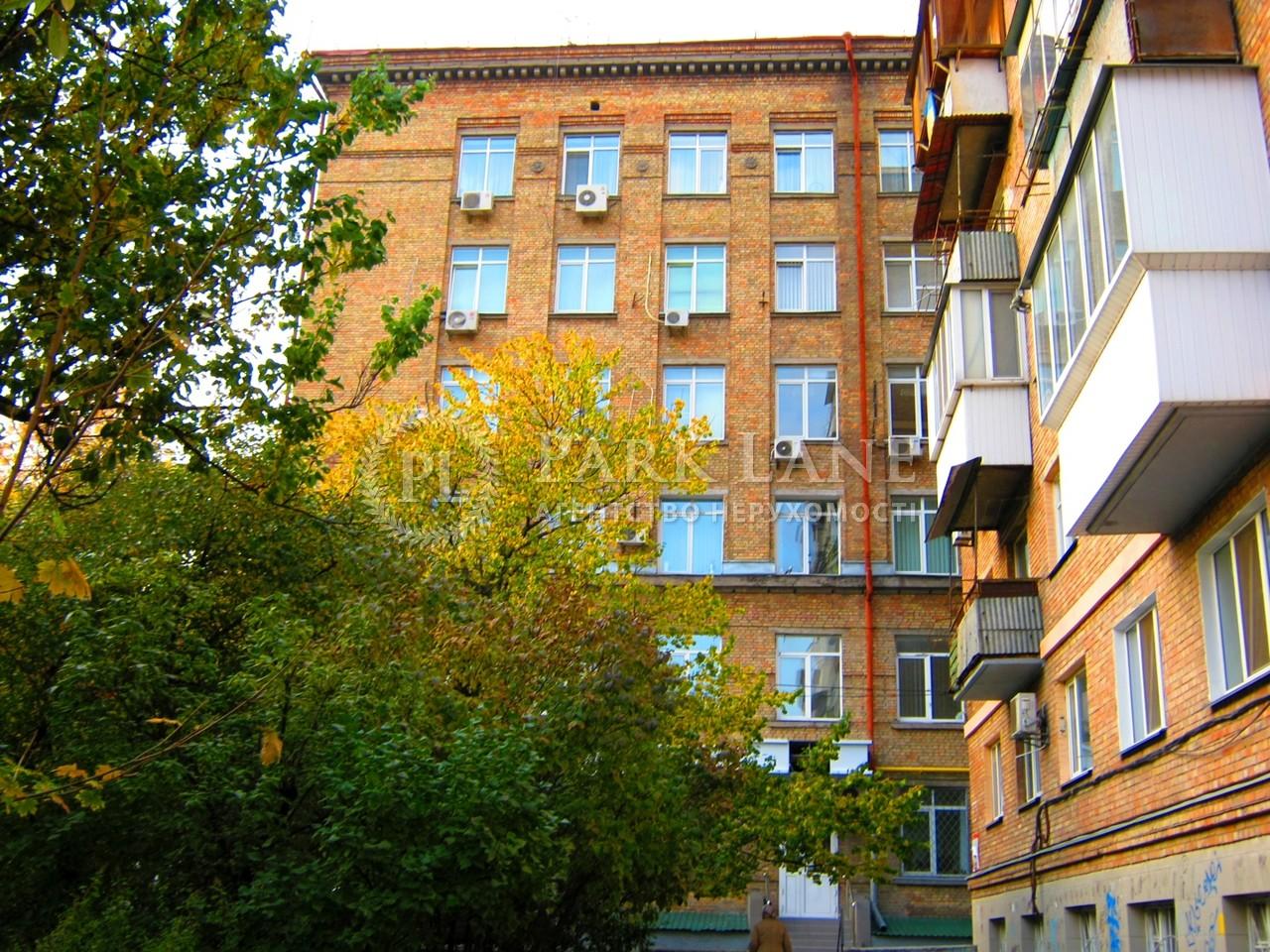 Нежилое помещение, B-93437, Коновальца Евгения (Щорса), Киев - Фото 1