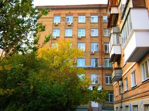 Коммерческая недвижимость, B-93437, Коновальца Евгения (Щорса), Печерский район