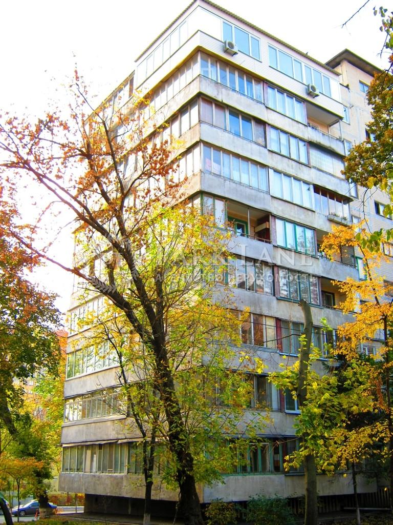 Квартира ул. Коновальца Евгения (Щорса), 37, Киев, Z-521712 - Фото 9