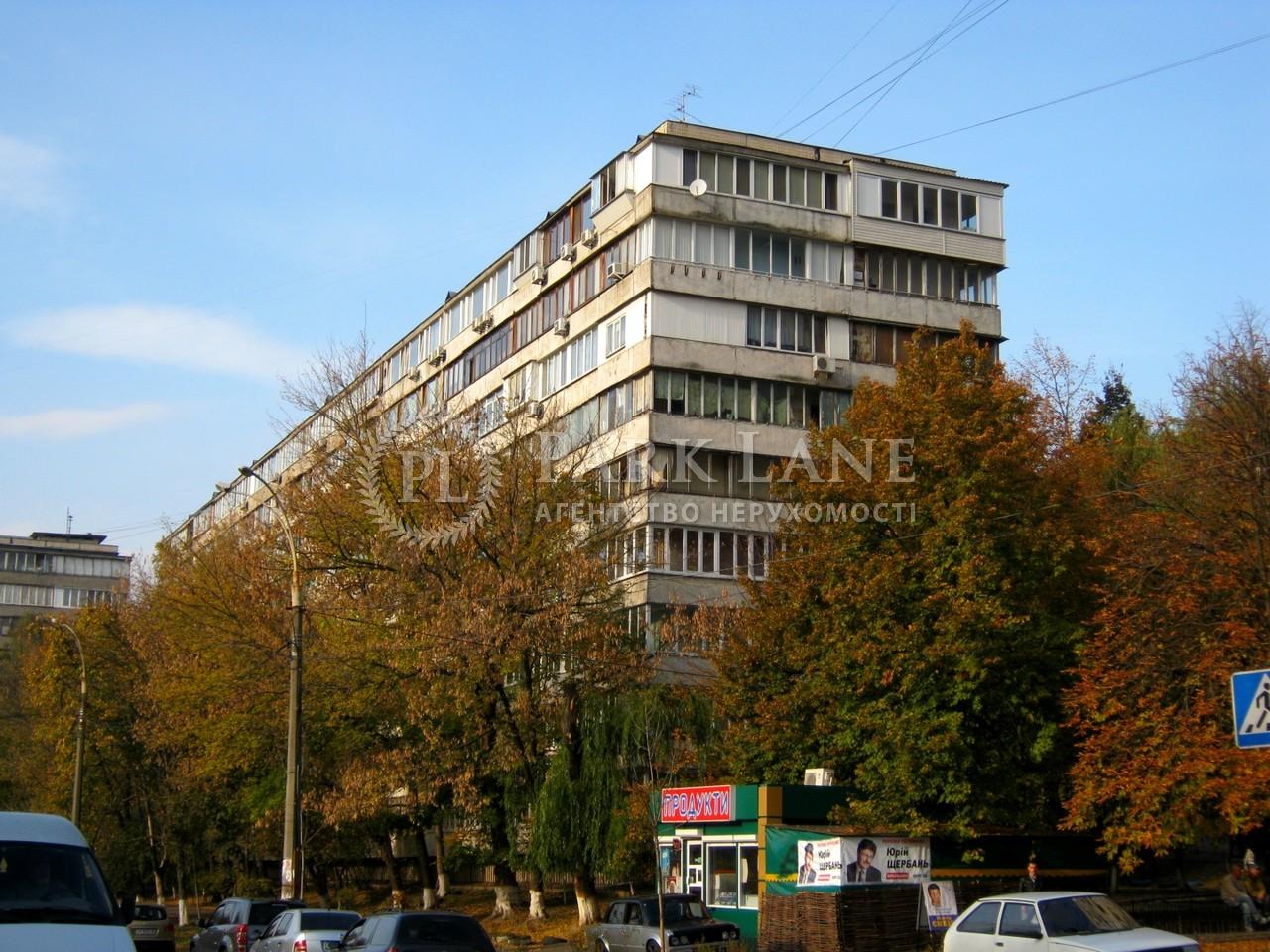 Квартира ул. Коновальца Евгения (Щорса), 37, Киев, Z-521712 - Фото 1