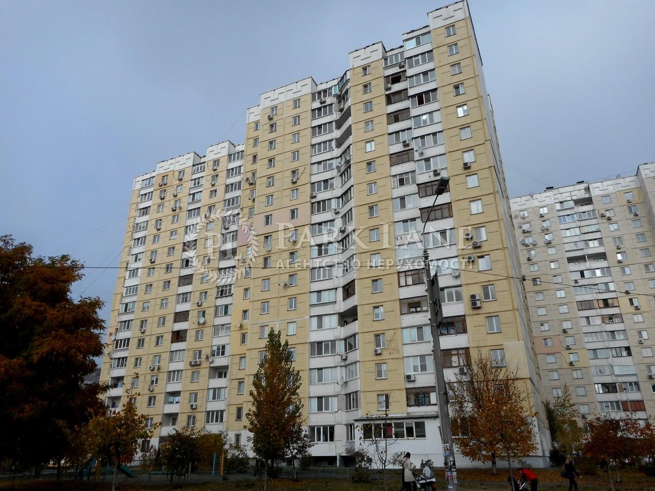 Квартира ул. Бальзака Оноре де, 55в, Киев, X-26766 - Фото 17