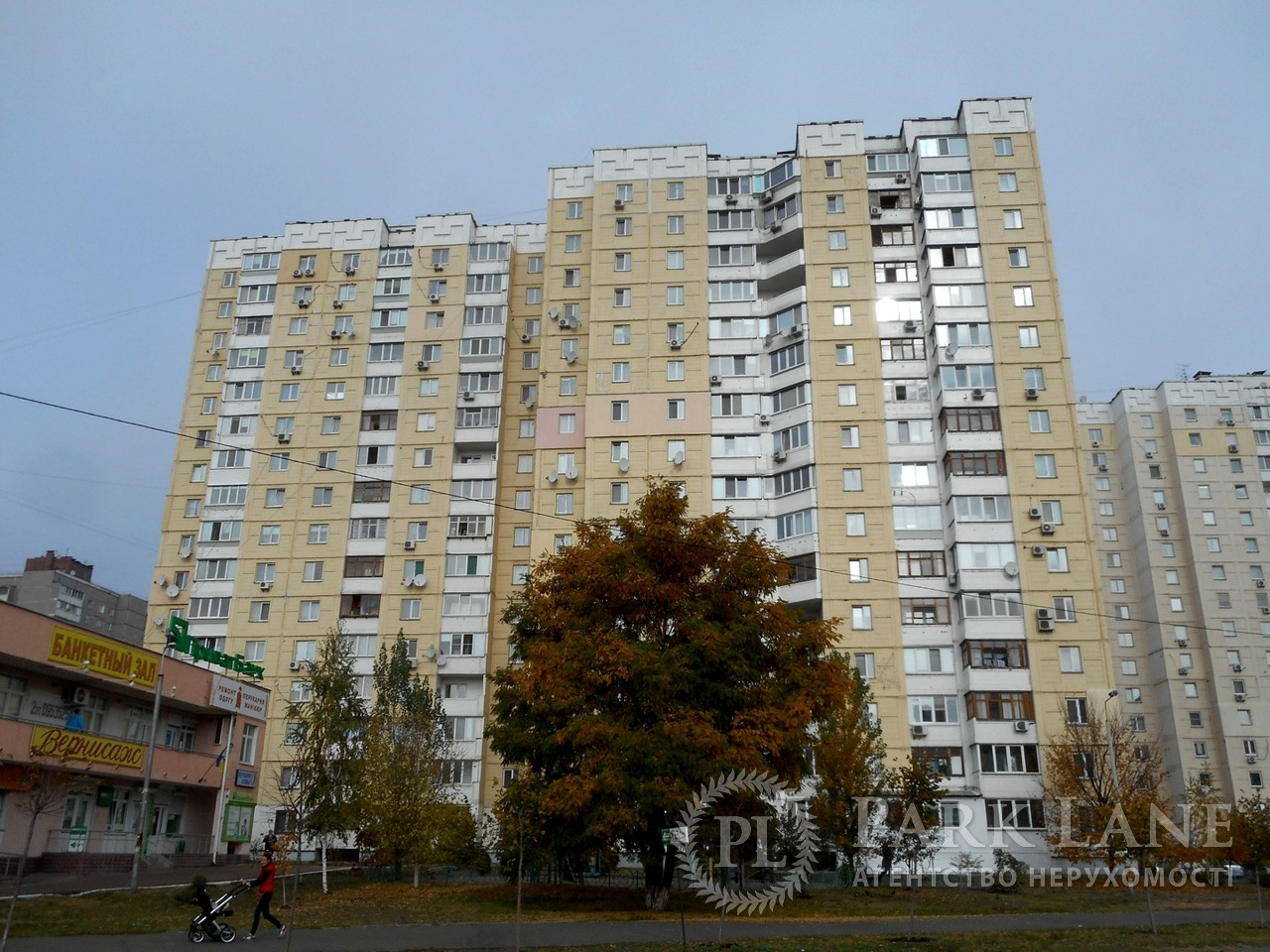 Квартира ул. Бальзака Оноре де, 55в, Киев, X-26766 - Фото 1