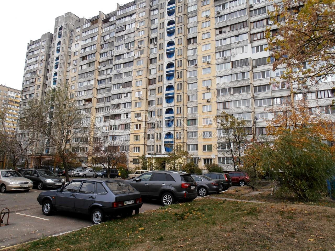 Квартира ул. Драйзера Теодора, 26, Киев, A-96140 - Фото 3