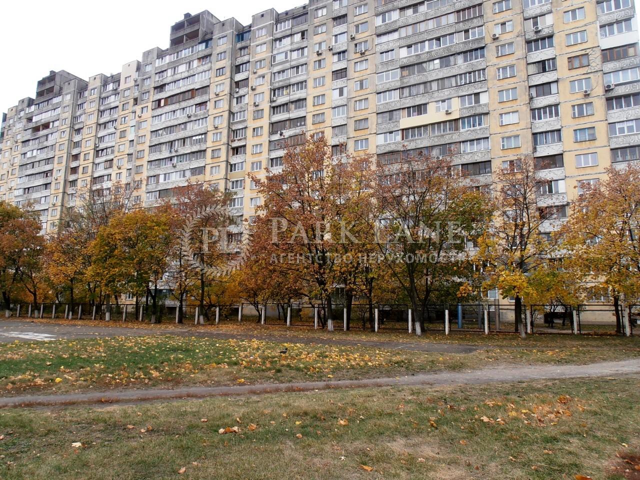 Квартира ул. Драйзера Теодора, 26, Киев, A-96140 - Фото 1