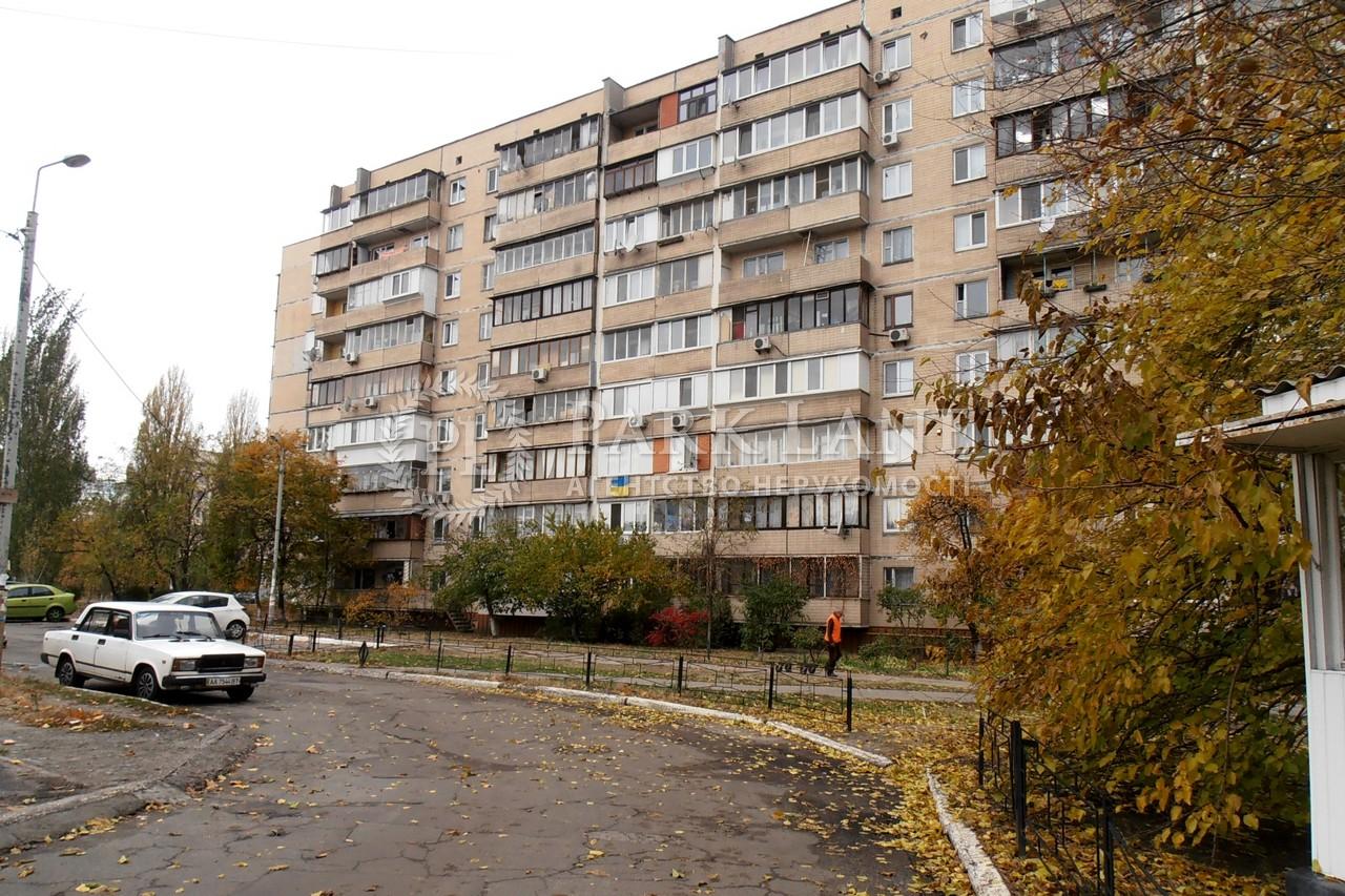 Квартира ул. Драйзера Теодора, 28, Киев, N-22715 - Фото 1