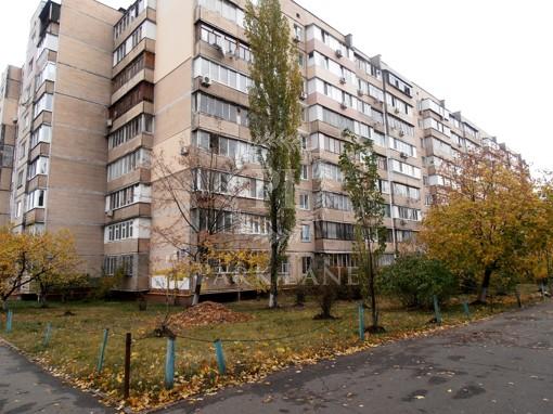 Квартира, R-23214, 30
