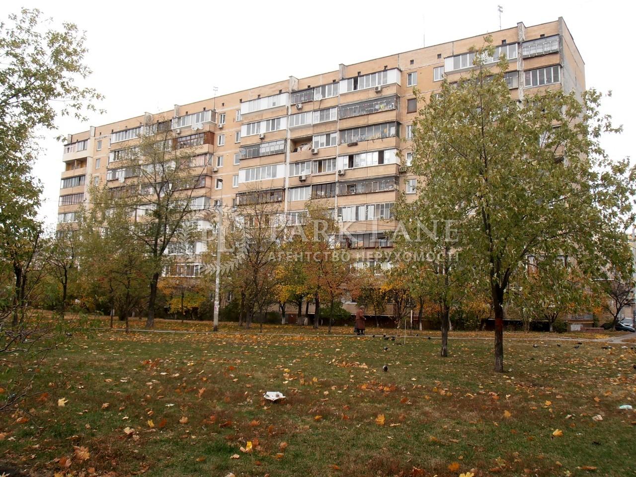 Квартира ул. Драйзера Теодора, 32, Киев, F-22194 - Фото 1